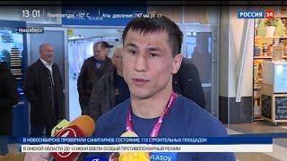 Новосибирец Роман Власов вернулся в Новосибирск с титулом «Чемпион Европы»