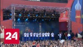 Чемпионат мира по футболу: как Москва благодарила сборную России - Россия 24