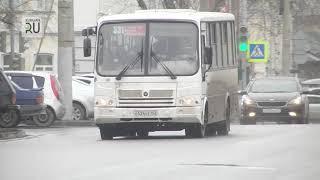 Внимание! В субботу центр Кургана закроют для движения транспорта