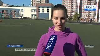 Приморцев приглашают на бесплатные занятия фитнесом