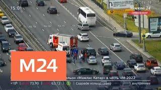 Движение по Лениградке в сторону области затруднено из-за ДТП - Москва 24