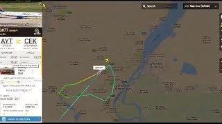 Прокуратура начала проверку по факту экстренной посадки самолета в аэропорту Волгограда