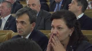1000 дней на пути к празднованию 300 летия  Кузбасса