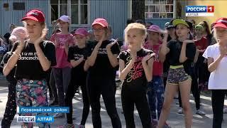 В крае завершилась пятая, юбилейная летняя танцевальная школа «Рассвет»