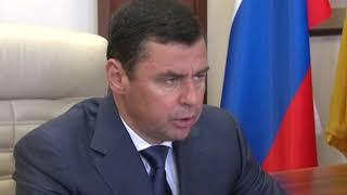 В Ярославль прибыл министр строительства и ЖКХ России Владимир Якушев