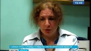 Вместо порчи сняли деньги  Лжецелительницы выманили у иркутянки 90 тысяч рублей