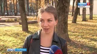 Осень в Смоленской области бьет температурные рекорды