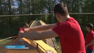 Сегодня в Хвалынске открылась Туриада-2018