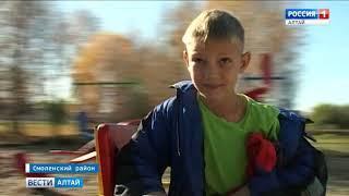 На новую детскую площадку в Новотырышкино приезжают играть дети из соседних сёл