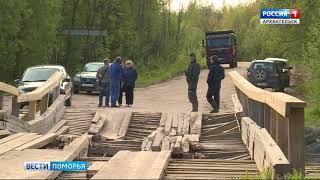 В Архангельске продолжаются работы по восстановлению моста через реку Большая Рада