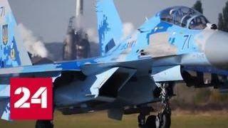 Под Винницей разбился Су-27. Погибли американский и украинский пилоты - Россия 24