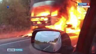 На трассе возле Березников горела фура