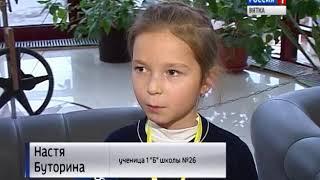 Первоклашки смогли увидеть кукольный спектакль и пообщаться с председателем Заксобрания(ГТРК Вятка)
