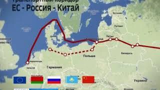 """Контейнерные поезда из Германии в Китай через Калининград будут """"мультимодальными"""""""