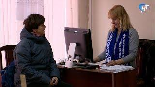 Переписчики из СНГ будут набираться опыта в Великом Новгороде