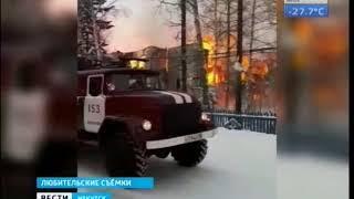 Ученики из сгоревшей в Алексеевске школы будут заниматься в других зданиях