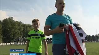 Флаг, который потеряли английские болельщики, возвращается в Туманный Альбион