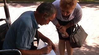 Пикет с голодовкой организовали два жителя ЕАО у здания мэрии в Биробиджане(РИА Биробиджан)