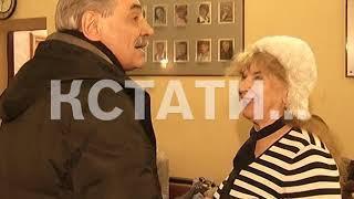 Известного артиста спасли от голода в Нижнем Новгороде