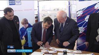 На международную «Неделю письма» в Уфу прибыл президент Союза филателистов России