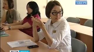 Новые способы диагностики рака обсуждают на семинаре в Иркутске