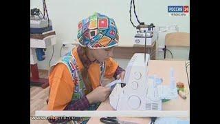 В Чебоксарах пройдет конкурс мастерства для людей с ограниченными возможностями здоровья