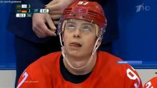 Российская сборная по хоккею завоевала золото Олимпиады-2018.