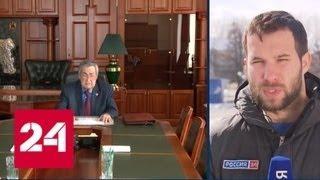 Путин принял отставку Тулеева - Россия 24