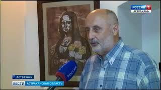 Художник Сергей Борисов представил свой образ Моны Лизы