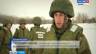 В Алтайском крае начали взрывать лёд