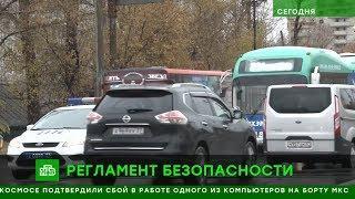 Новости Сегодня на НТВ Вечерний выпуск 06.11.2018