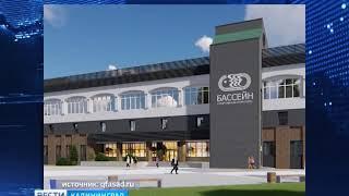 В Калининграде выбрали проект реновации фасада дворца спорта Юность