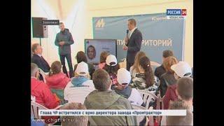 Больше семисот человек собрались в Заволжье на молодёжном форуме «МолГород»