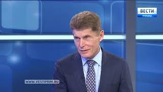 """""""Прямой разговор"""" с Олегом Кожемяко"""