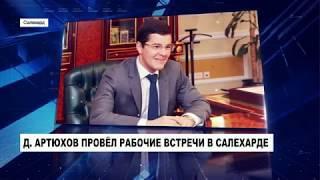 НОВОСТИ от 30.05.2018 с Ольгой Тишениной