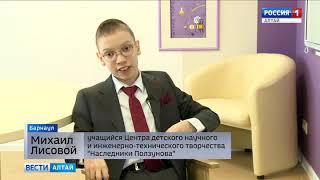 Шестиклассник из Алтайского края придумал электрогенератор, работающий от человеческого тепла