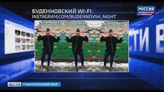 """""""Вести в сети"""". Выпуск 199"""