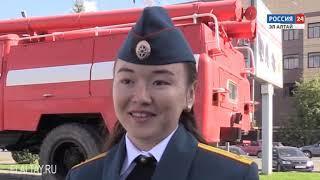 ГУ МЧС по РА пополнили шесть выпускников Сибирской пожарно-спасательной академии