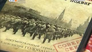 Фильм иркутского кинодокументалиста Александра Голованова получил награду международного фестиваля
