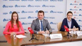 Брифинг РИЦ «Югра» на тему: «Развитие тенниса в Югре»