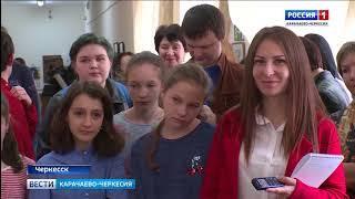 В детской художественной школе Черкесска открылась выставка  художника Мухамеда Хахандукова