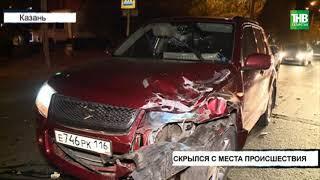 Протаранил несколько автомобилей и скрылся с места происшествия, бросив свой автомобиль | ТНВ