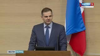 В Перми представили нового главного федерального инспектора