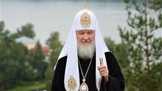В Югру приедет Патриарх Кирилл