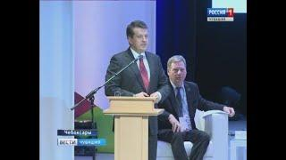 В Чебоксарах проходит Конгресс местных властей Евразии