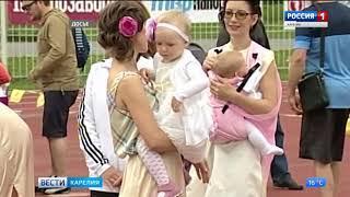 В Петрозаводске вновь пройдет парад семьи