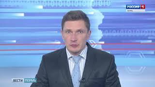В Лысьве убита 12-летняя школьница