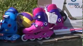 Телеканал «Экспресс» дарит подарки за селфи