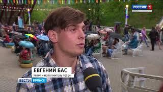 """""""Музвесна"""" в Брянске"""