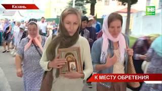 Крестным ходом из Казанского Кремля с чудотворным образом прошли православные - ТНВ